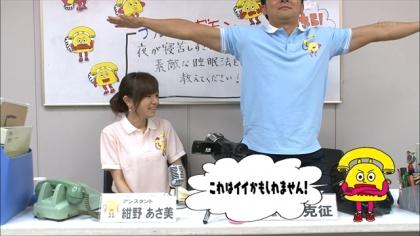 140803リンリン相談室 (3)