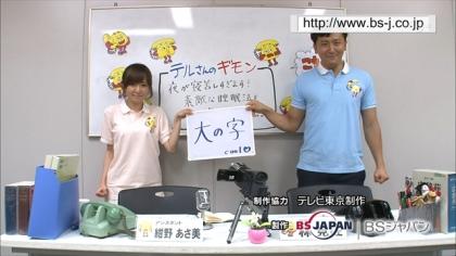 140803リンリン相談室 (2)