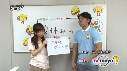 140803リンリン相談室7 (2)