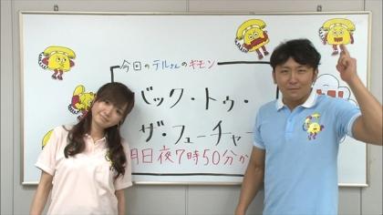140817リンリン相談室 バック・トゥ・ザ・フューチャー (2)