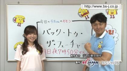 140817リンリン相談室 バック・トゥ・ザ・フューチャー (1)