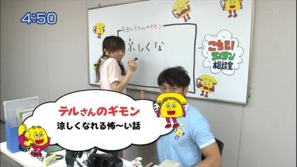 140812リンリン相談室 (9)