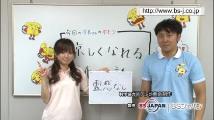 140813リンリン相談室 (1)