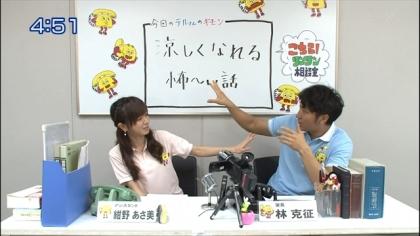 140813リンリン相談室 (4)