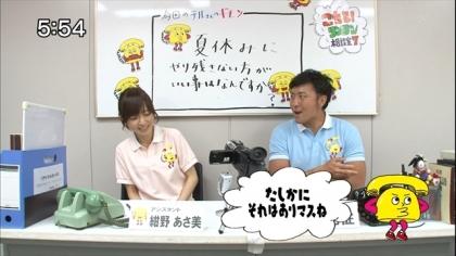 140817リンリン相談室7 (4)