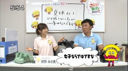 140817リンリン相談室7 (6)