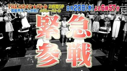カラオケ番宣 (5)