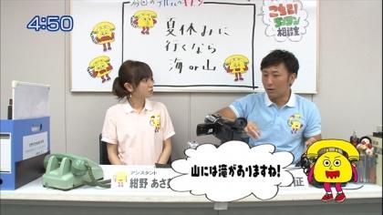 140820リンリン相談室 (6)