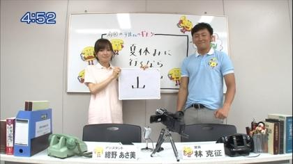 140820リンリン相談室 (2)