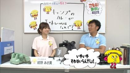 140821リンリン相談室 (4)