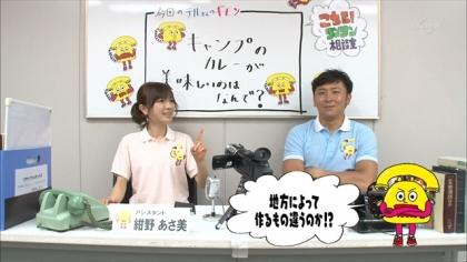 140821リンリン相談室 (6)