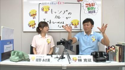 140821リンリン相談室 (1)