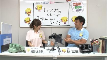 140821リンリン相談室 (2)