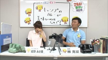 140824リンリン相談室 (4)