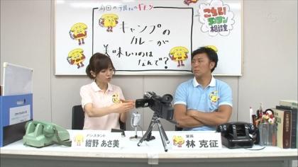 140824リンリン相談室 (7)