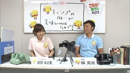 140824リンリン相談室 (5)