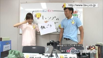 140824リンリン相談室 (2)
