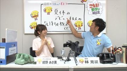 140828夏休みデビュー (5)