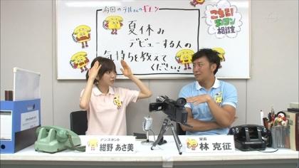 140828夏休みデビュー (1)
