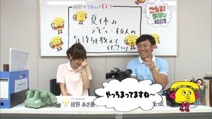 140828夏休みデビュー (2)
