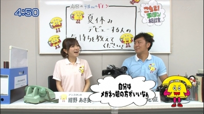 140829リンリン相談室 (6)