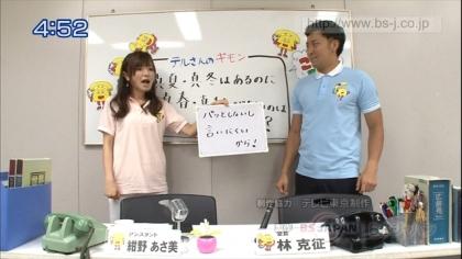 140910リンリン相談室マチャアキ (5)