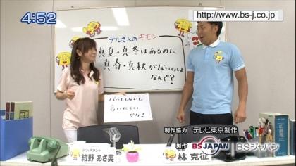 140910リンリン相談室マチャアキ (3)