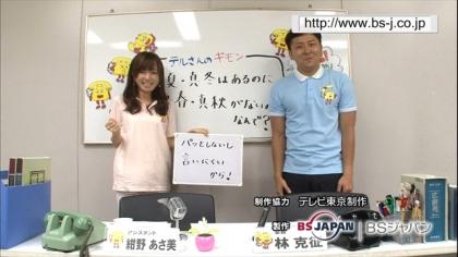 140910リンリン相談室マチャアキ (1)