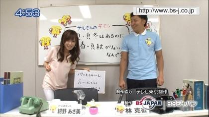 140910リンリン相談室マチャアキ (2)