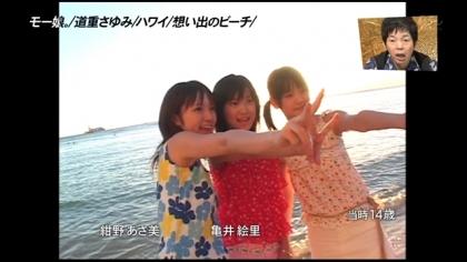 140913アナザースカイ 道重さゆみ (6)