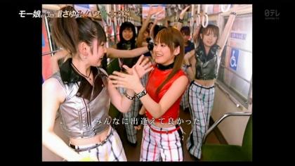 140913アナザースカイ 道重さゆみ (1)
