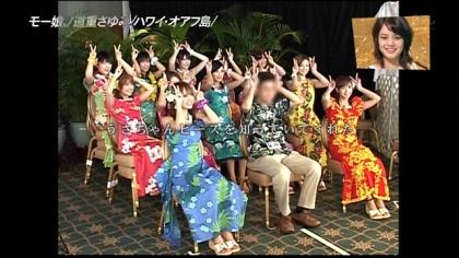 140913アナザースカイ 道重さゆみ (2)