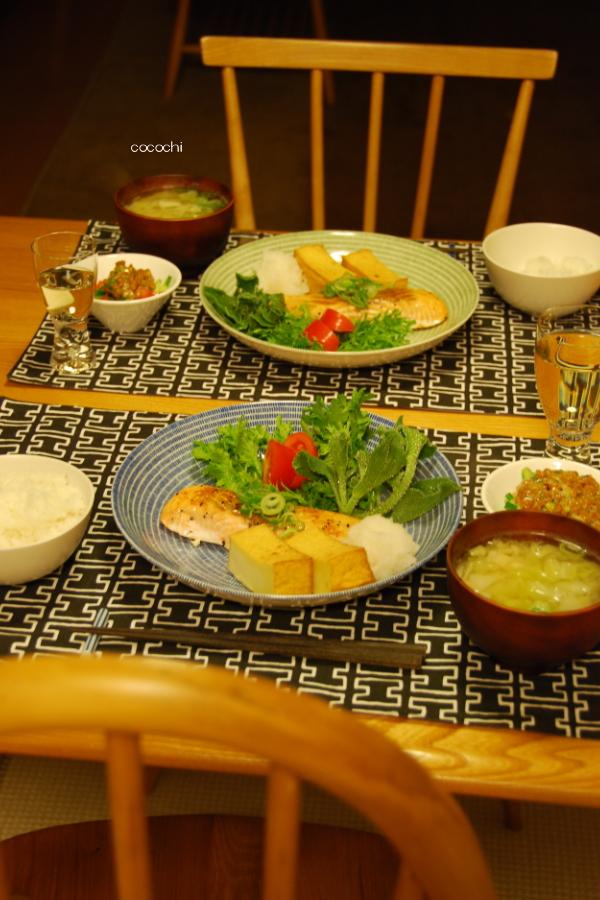 20140411_サーモン定食01