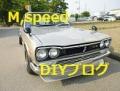 M.speedJapan