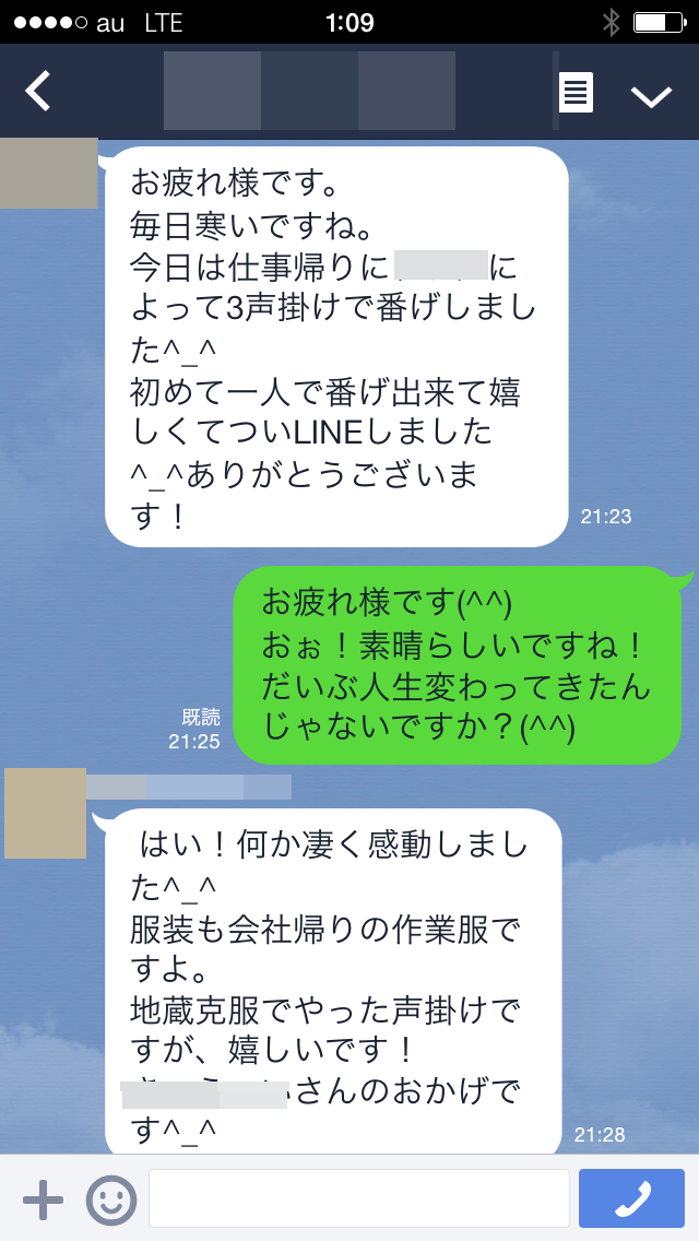 2014041001181855a.png