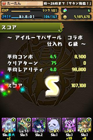 20140220053338746.jpg