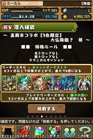 201403022014341f4.jpg