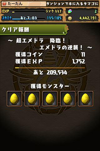 20140620181246802.jpg