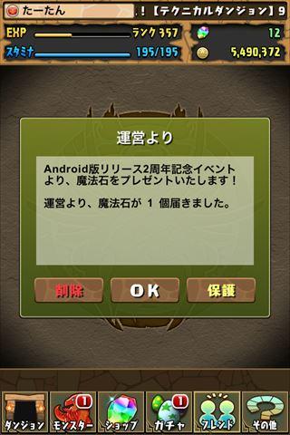 201409180645564e8.jpg