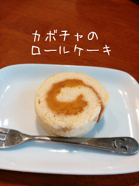fc2_2014-02-18_19-25-46-397.png