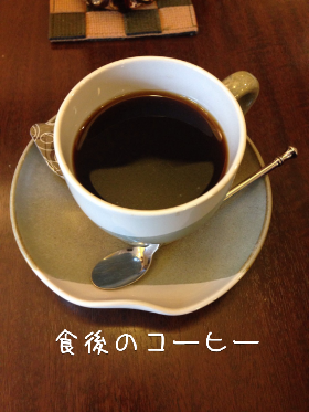 fc2_2014-03-08_00-03-02-090.png