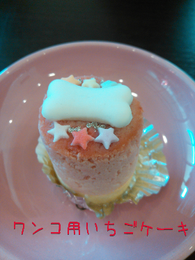 fc2_2014-04-02_00-15-37-050.png