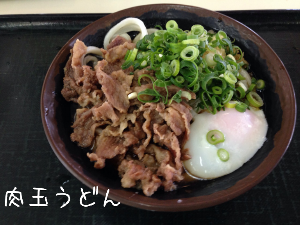 fc2_2014-04-08_22-58-12-960.png