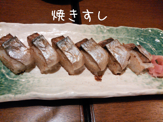 fc2_2014-04-12_19-03-24-237.png