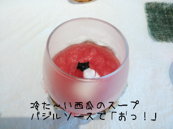 fc2_2014-07-08_23-43-57-686.png