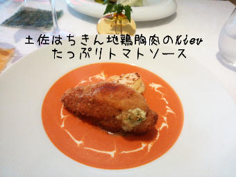 fc2_2014-07-08_23-46-32-519.png
