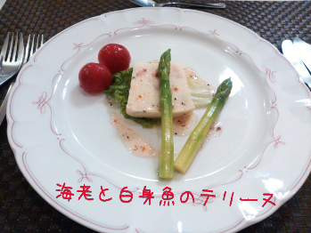 fc2_2014-08-26_22-59-19-733.png