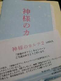 fc2_2014-04-24_22-55-35-094.jpg