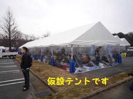 20140204142117a7d.jpg