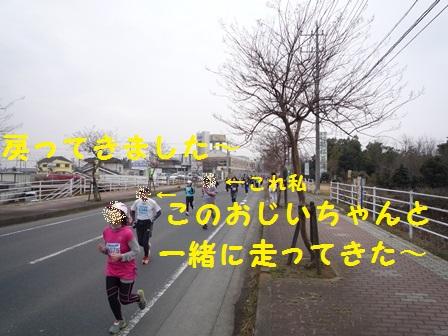 20140204142241005.jpg